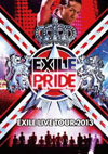 EXILE LIVE DVD & Blu-ray『EXILE LIVE TOUR 2013